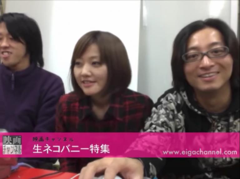 映画チャンネル第15回『生ネコバニーの冒険座談会』