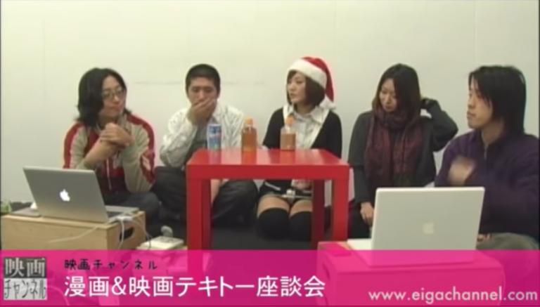 映画チャンネル第16回『映画座談会』