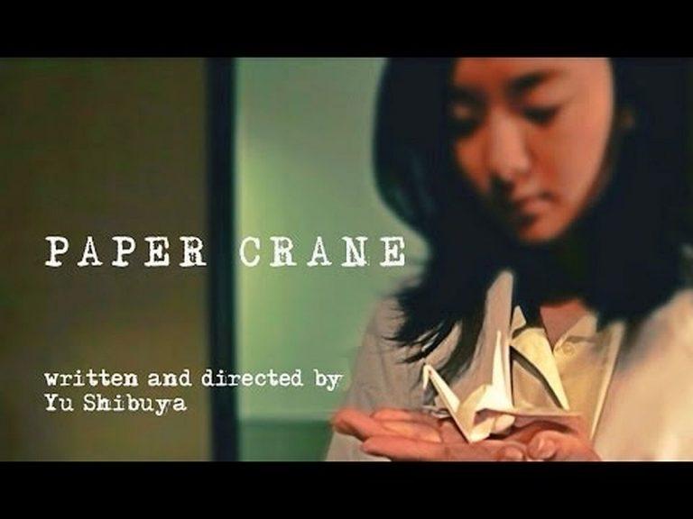 【キネヅッカ】『PAPER CRANE』ほか渋谷悠監督 Bプログラム