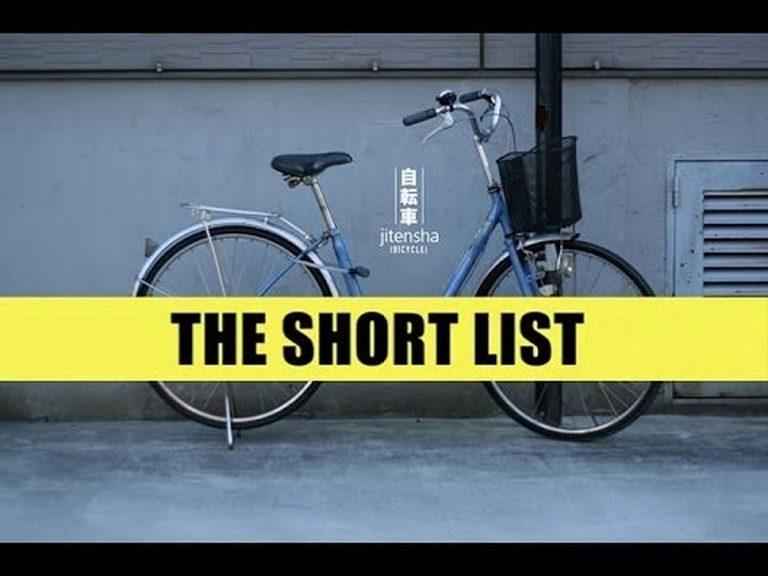 【キネヅッカ】『自転車』ほか渋谷悠監督
